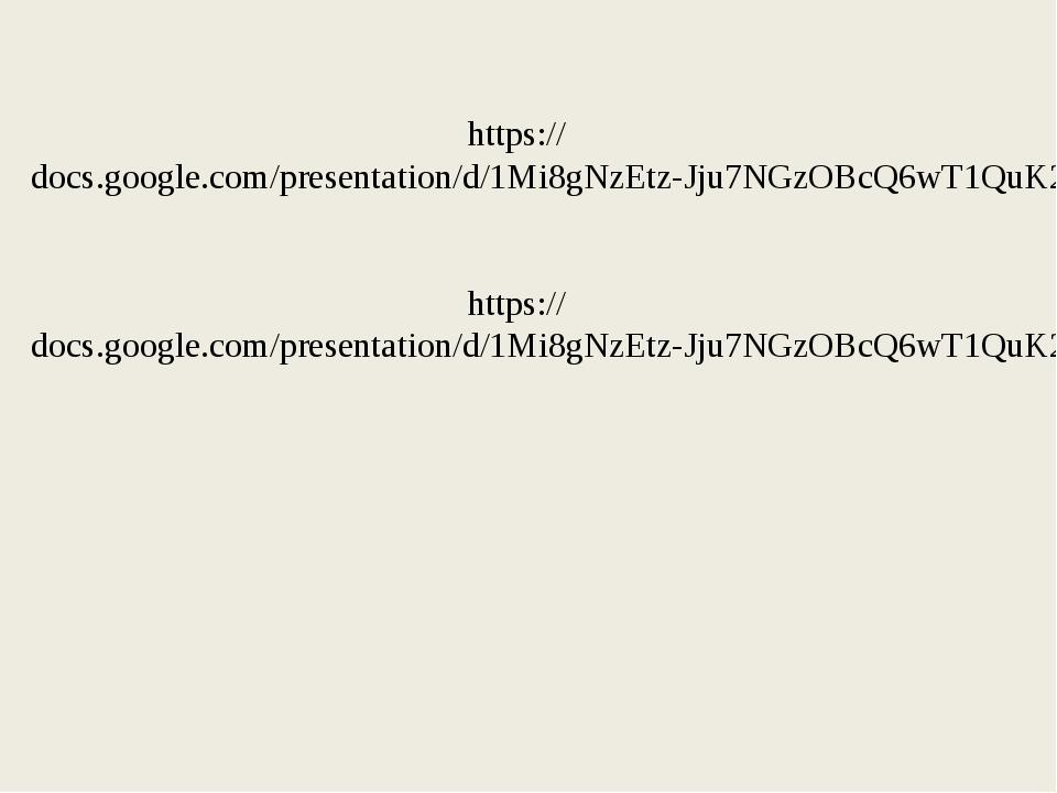 https://docs.google.com/presentation/d/1Mi8gNzEtz-Jju7NGzOBcQ6wT1QuK2L9QFJl0J...