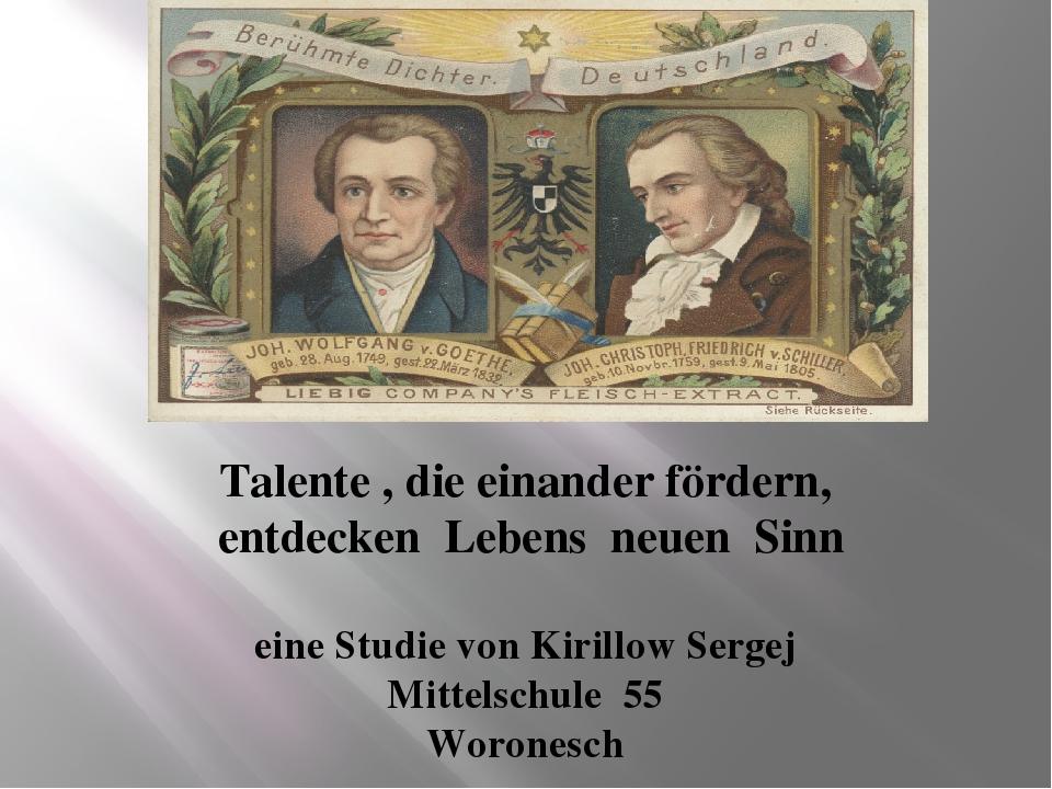 Talente , die einander fördern, entdecken Lebens neuen Sinn eine Studie von K...