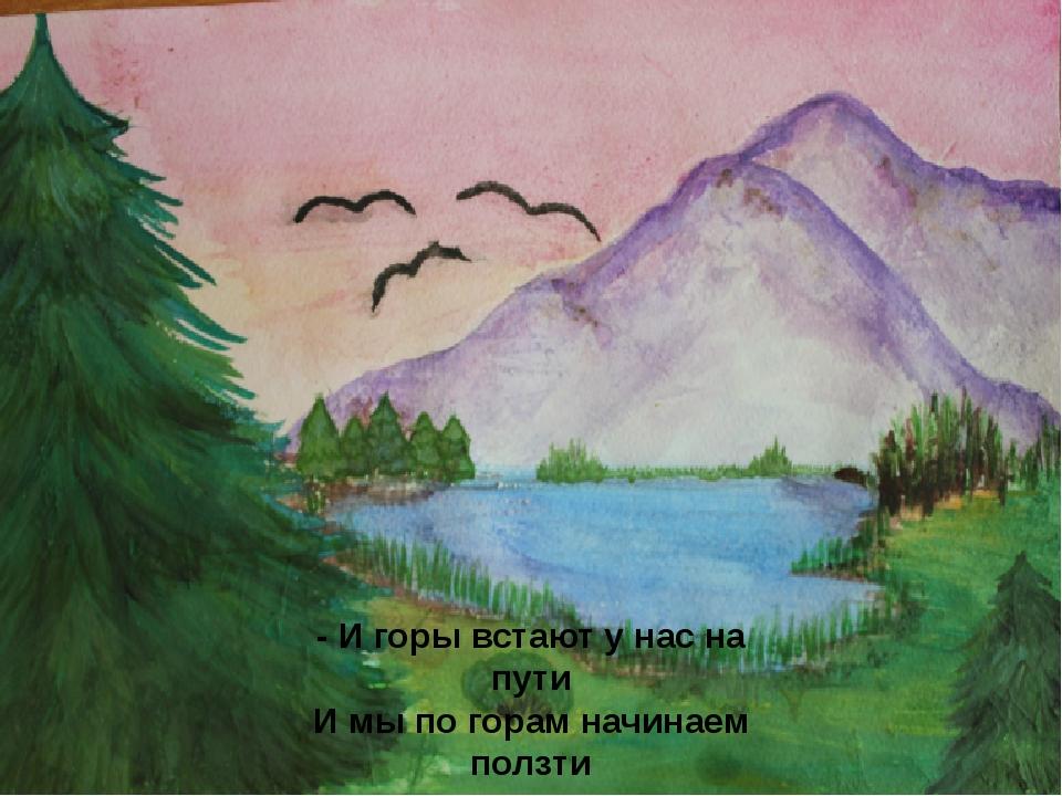 Картинки на тему республика алтай для детей рисунки, картинка анимация