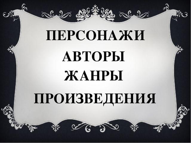 Вопрос 1. Кто украл Дюймовочку из ее дома? Жаба