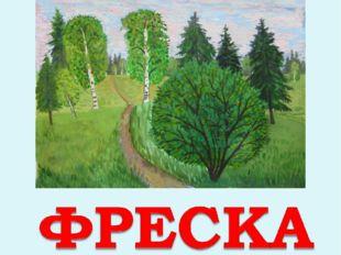 Автор проекта: Федотова Г.Е, руководитель художественной студии лицея МО Сунт