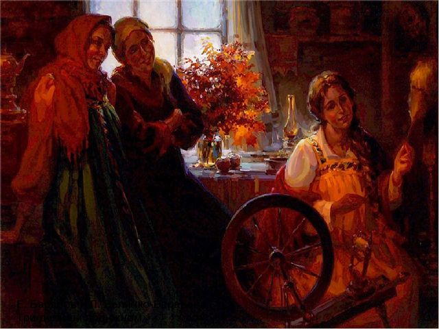 Е. Баранов и Л. Величко-Баранова. Три девицы под окном