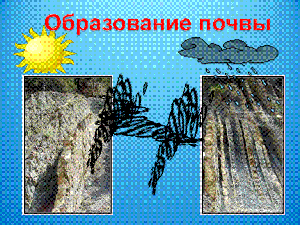hello_html_m38fdbcb5.png