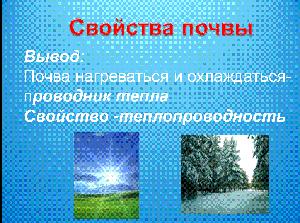 hello_html_m522e9286.png
