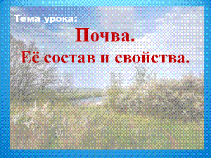 hello_html_m71b12b01.png