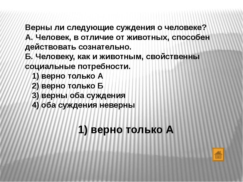 Список источников: http://www.fipi.ru/content/otkrytyy-bank-zadaniy-ege