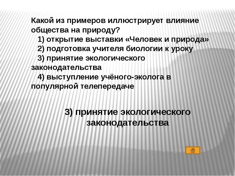 Что из перечисленного является преступлением? 1)причинение тяжкого вреда...