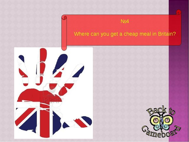 №4 Where can you get a cheap meal in Britain?
