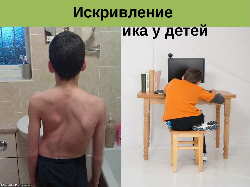 У ребенка боли при мочеиспускании как лечить