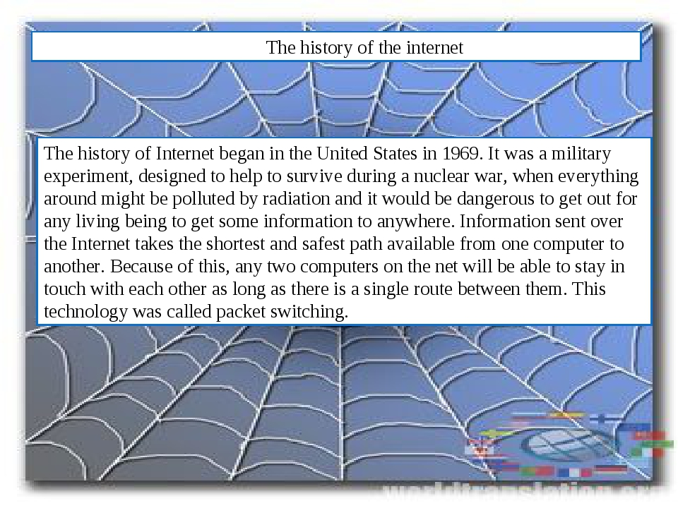 The history internet The history of the internet The history of Internet beg...