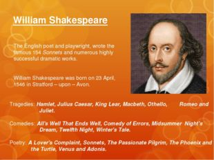 William Shakespeare The English poet and playwright, wrote the famous 154 Son