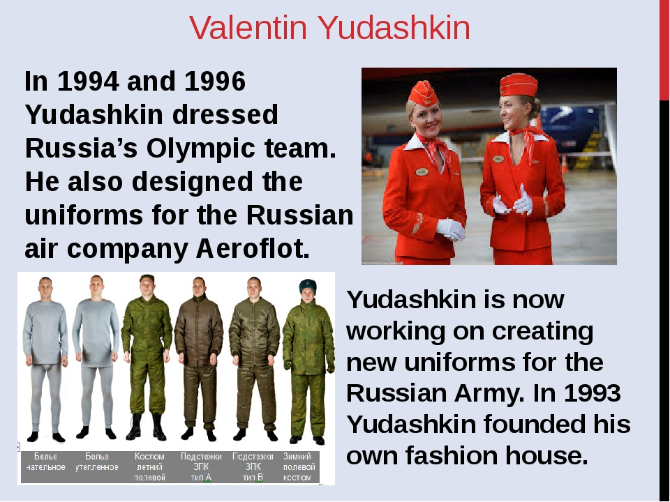 Valentin Yudashkin In 1994 and 1996 Yudashkin dressed Russia's Olympic team....