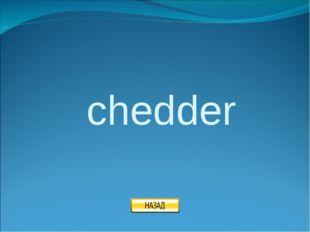 chedder