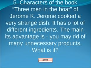 """5. Characters of the book """"Three men in the boat"""" of Jerome K. Jerome cooked"""