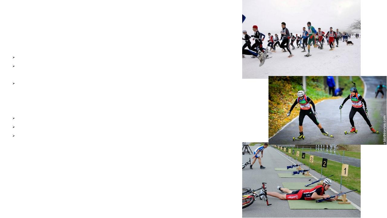 Прародителем биатлона считаются соревнования военных патрулей — вид спорта, п...