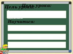 Жирякова Людмила Викторовна Учитель маткматики МАОУ «Лицей» г.о. Балашиха Тел