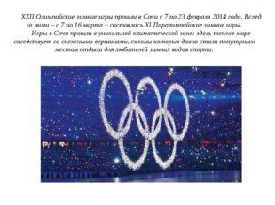 XXII Олимпийские зимние игры прошли в Сочи с 7 по 23 февраля 2014 года. Всле