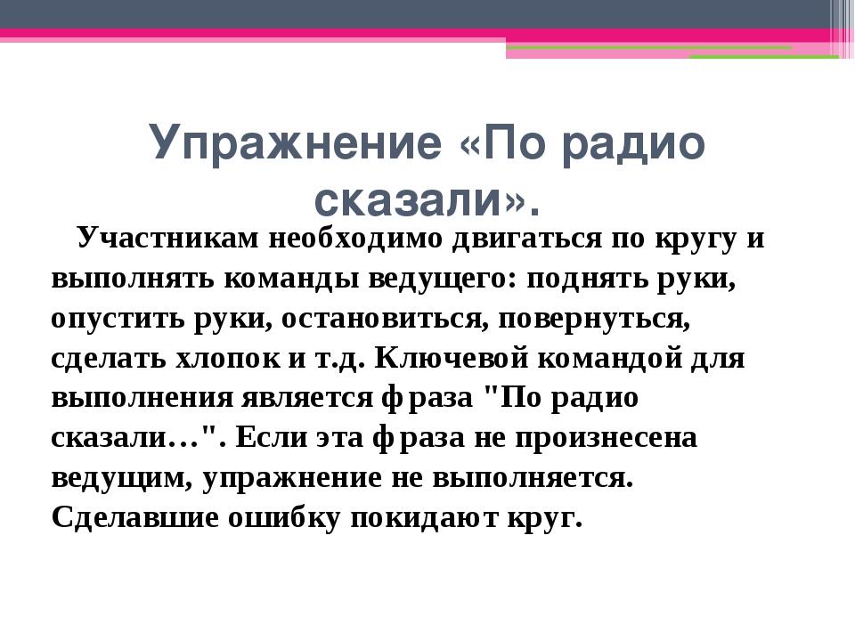 https://ds03.infourok.ru/uploads/ex/0a3b/00041562-abd23096/img3.jpg