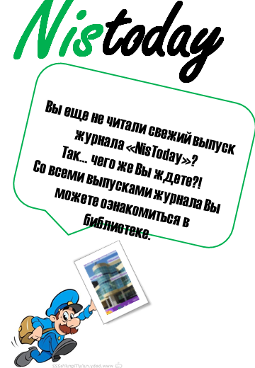 hello_html_m131eada6.png