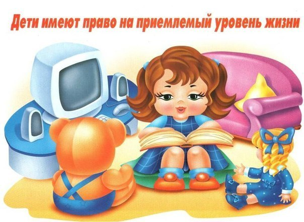 hello_html_m2542eb7e.jpg