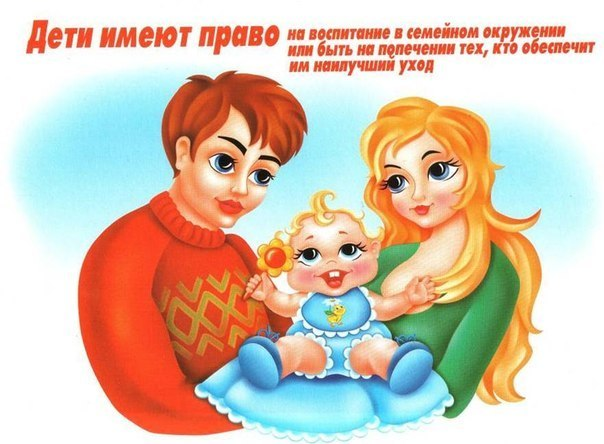 hello_html_m57af2646.jpg