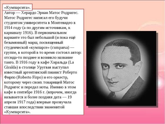 Автор— Херардо Эрнан Матос Родригес. Матос Родригес написал его будучи студе...