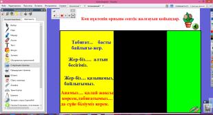hello_html_1fec4f9f.png