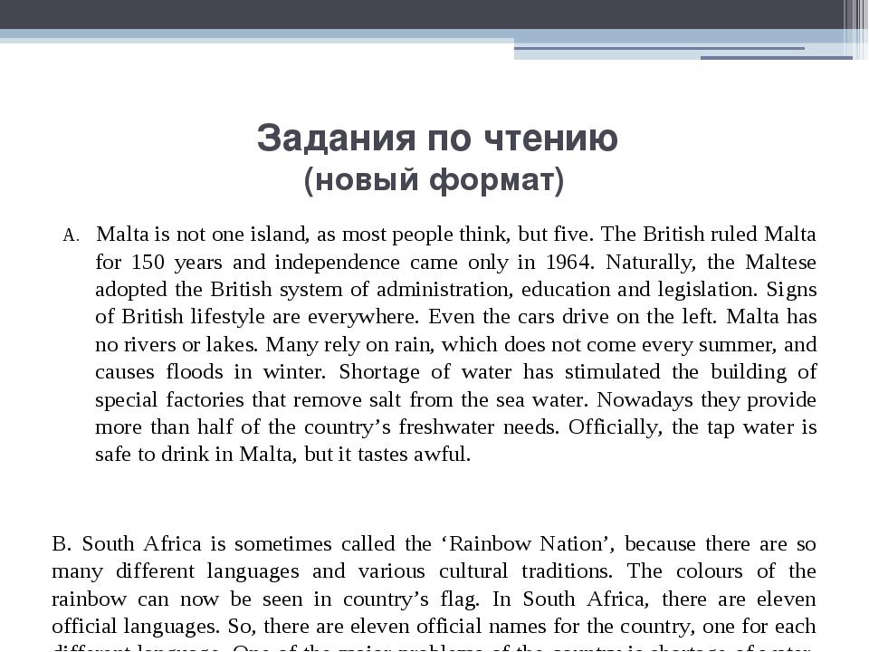 Задания по чтению (новый формат) A. Malta is not one island, as most people...