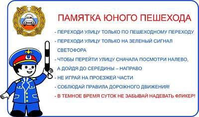 hello_html_m577f0f6.jpg