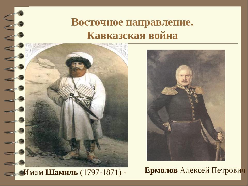 интерьер четырехкомнатной шамиль история россии доклад который