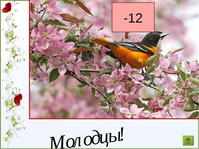 Определите знак выражения 15 · (–15) · (+15)· (–15) 1) + –38 · (–5) · (+7) ·...