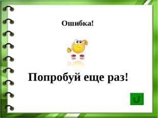 кошка http://www.adagiocat.ru/photo/003.jpg лягушка http://f.izh.biz/wp-conte