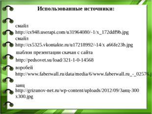 пенал http://www.terria.ru/items/861_026.jpg портфель http://www.v3toys.ru/ki