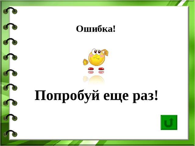кошка http://www.adagiocat.ru/photo/003.jpg лягушка http://f.izh.biz/wp-conte...