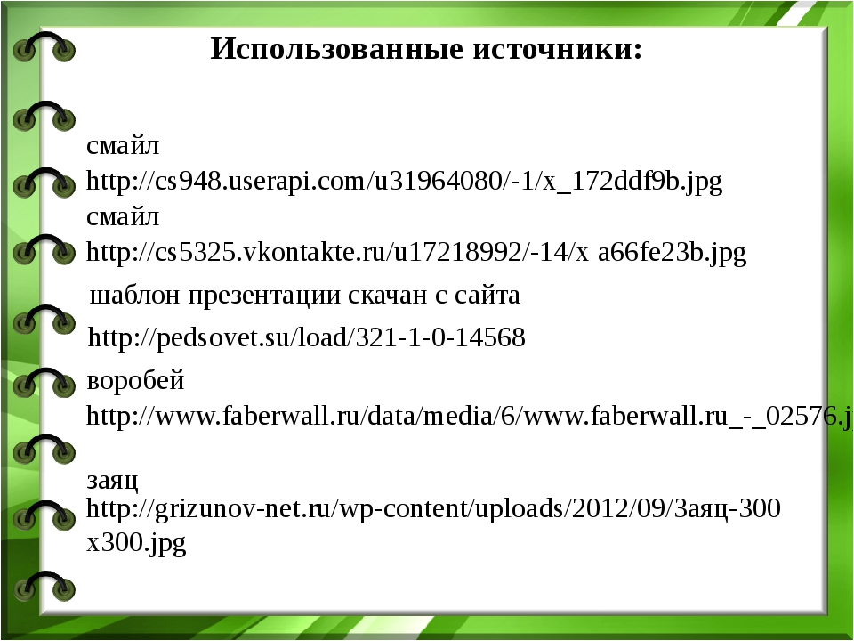 пенал http://www.terria.ru/items/861_026.jpg портфель http://www.v3toys.ru/ki...