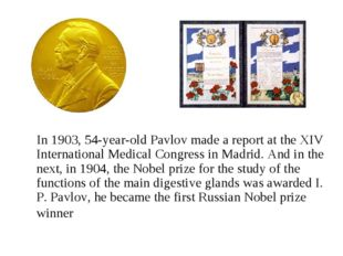 In 1903, 54-year-old Pavlov made a report at the XIV International Medical C