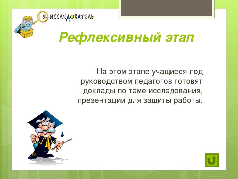 Внеклассная работа по исследованию определенной темы Дипломы и грамоты за исс...