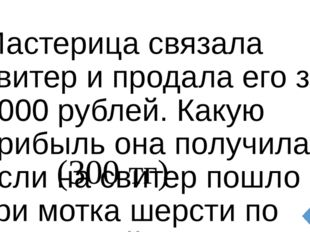 (А.С. Грибоедов) Какой русский писатель окончил физико-математический факульт