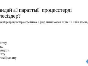 (периферия) Скажите по-гречески окружность, если для нас это часть страны, об