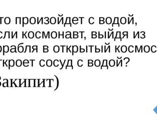 (300 тг) Мастерица связала свитер и продала его за 1000 рублей. Какую прибыль