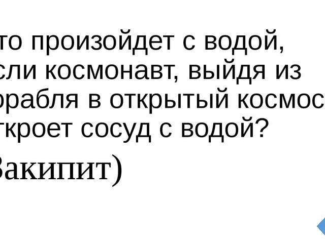 (300 тг) Мастерица связала свитер и продала его за 1000 рублей. Какую прибыль...