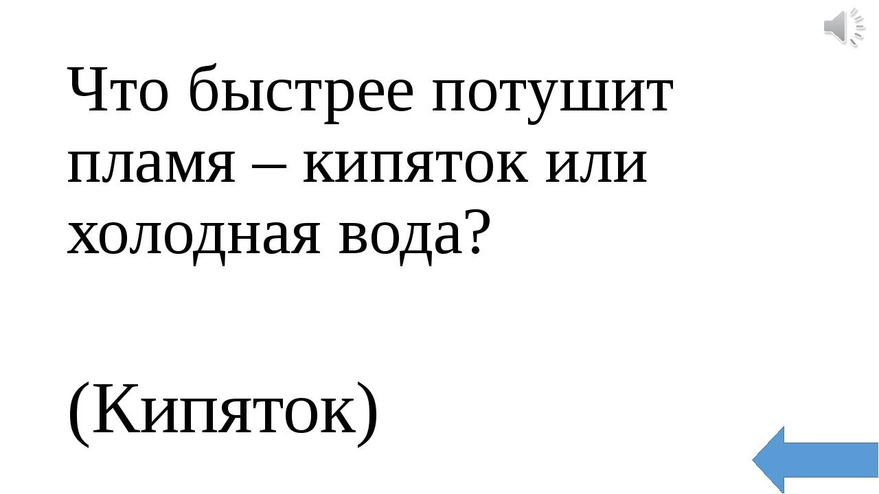 (12) Сколько подвигов совершил Геракл?