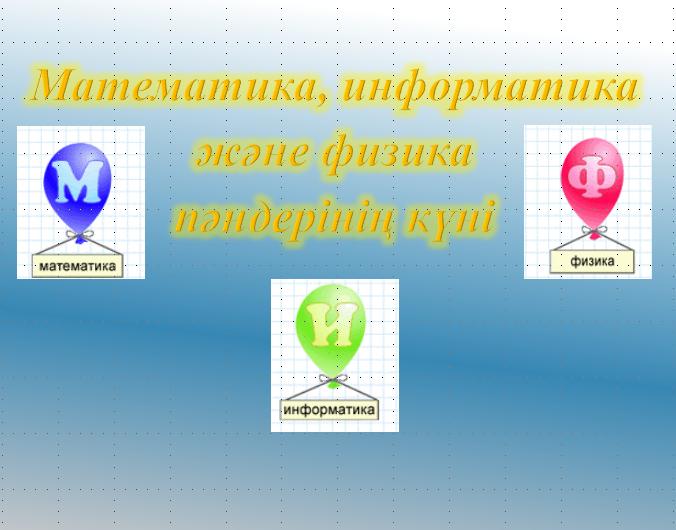 hello_html_m2bfa0498.png