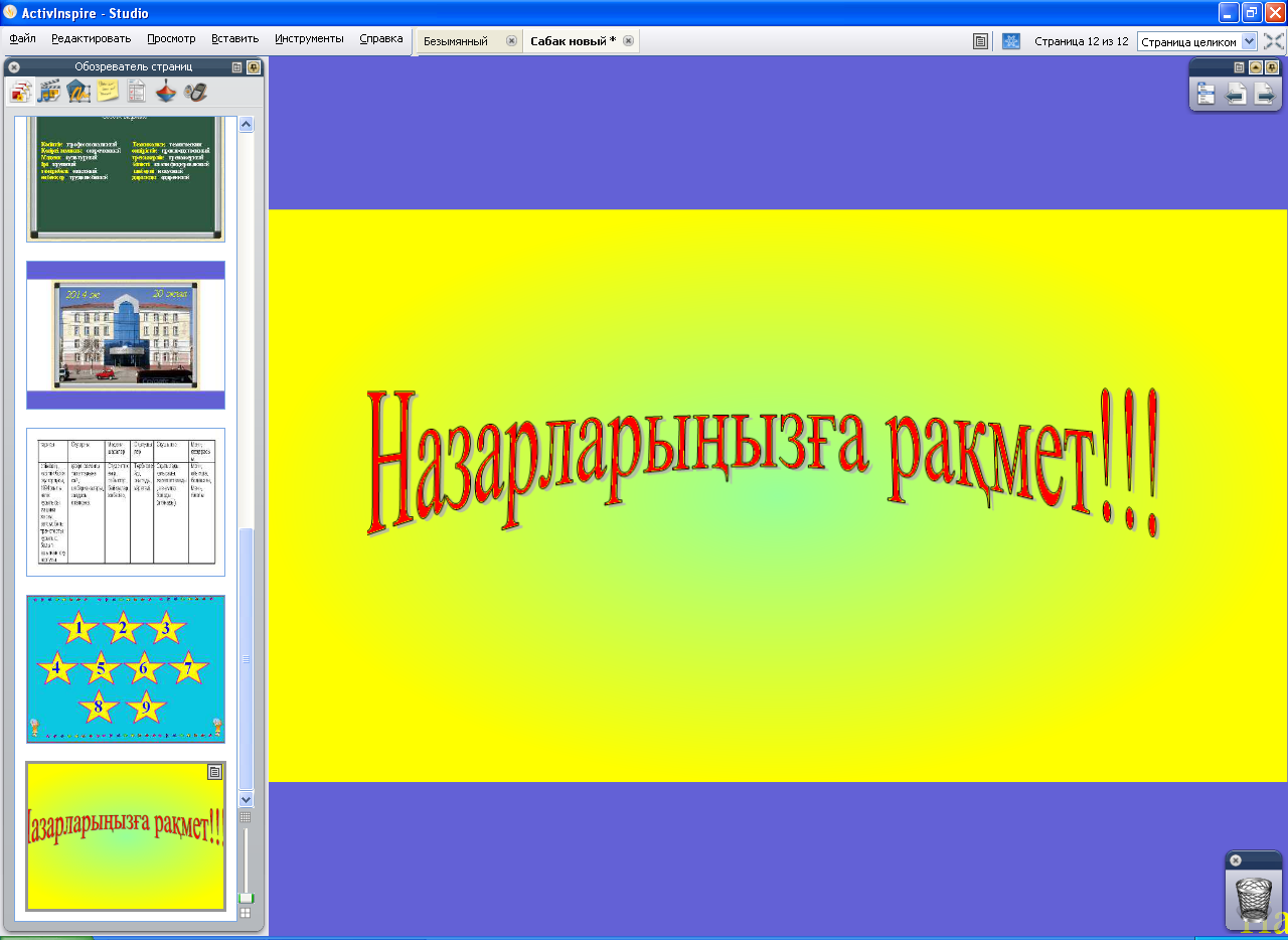 hello_html_m2cb6d381.png