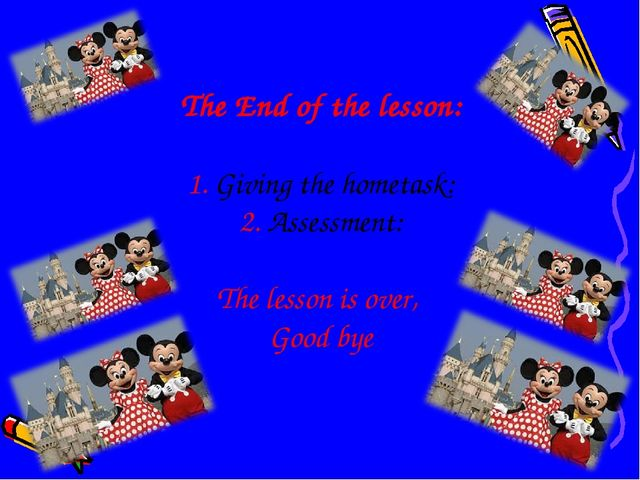 The End of the lesson: 1. Giving the hometask: 2. Assessment: The lesson is...