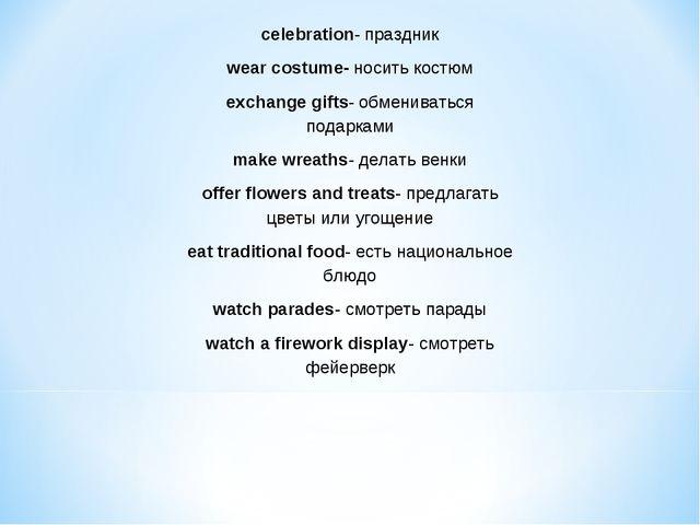 celebration- праздник wear costume- носить костюм exchange gifts- обмениватьс...