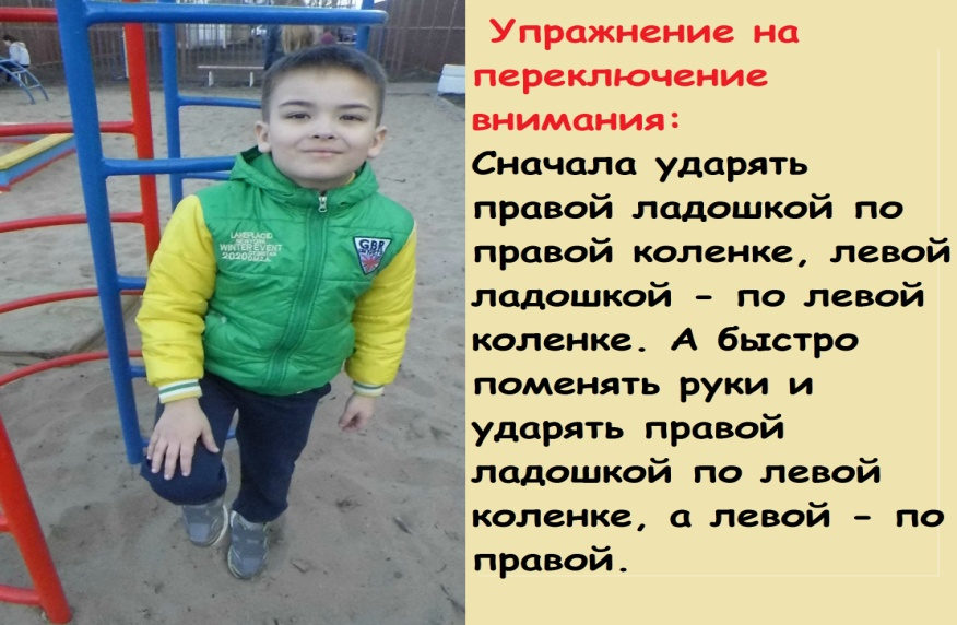 hello_html_m53dd1c45.jpg