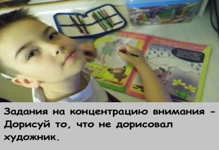 hello_html_m7644de01.jpg