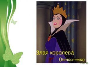 Злая королева (Белоснежка) Free Powerpoint Templates Page *