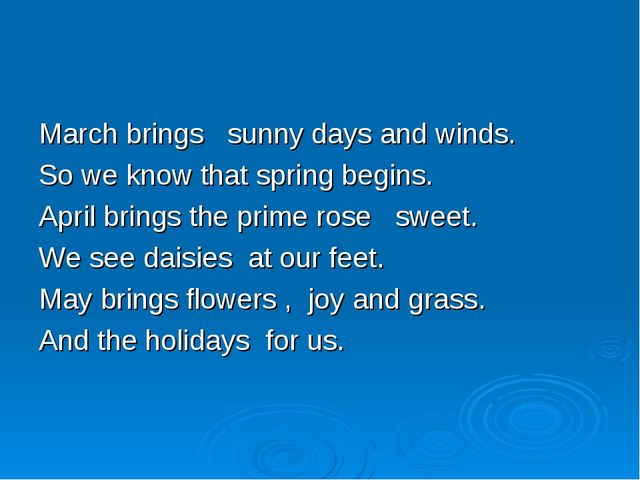 March brings sunny days and winds. So we know that spring begins. April bring...